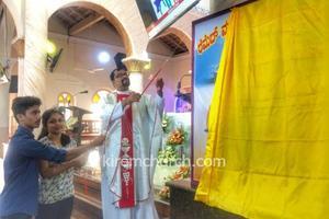 Youth Year Inauguration at Church